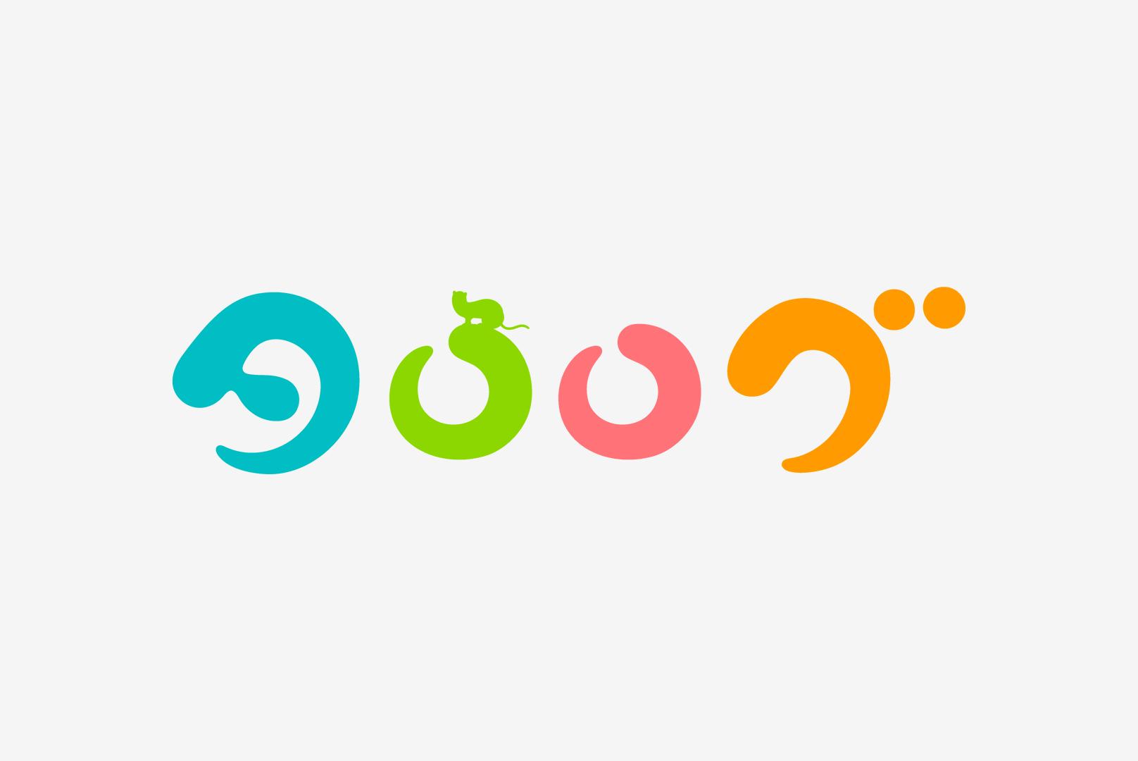 前田高志/NASU | アートディレクター/グラフィックデザイナー